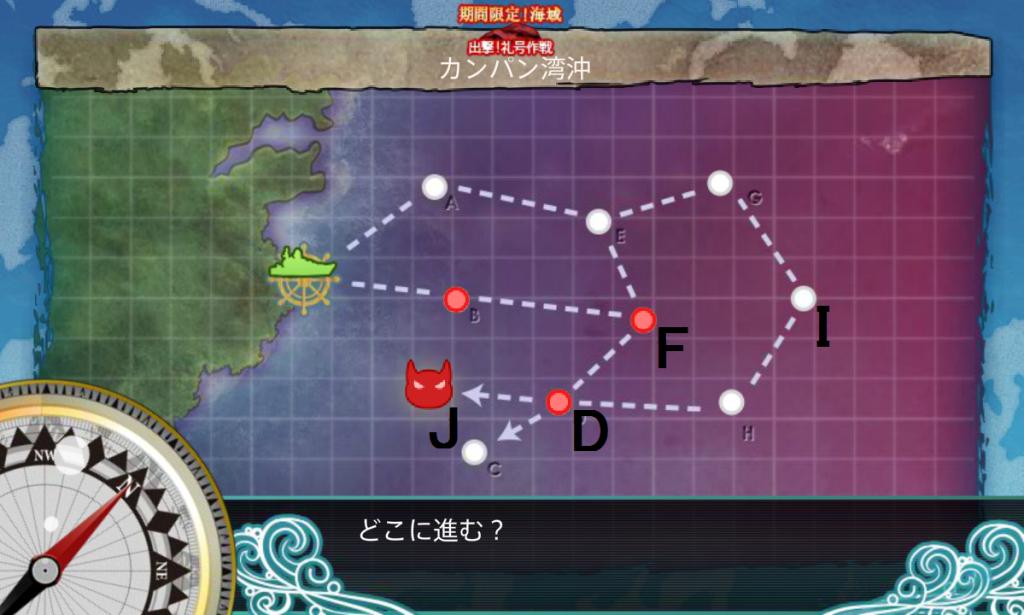 E-1 マップ