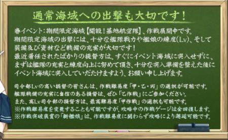 スクリーンショット (2241)