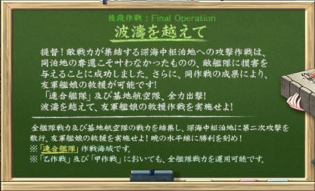 艦隊これくしょん -艦これ- - オンラインゲーム - DMM.com - Internet Explorer 2016_05_12 21_13_49