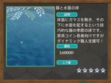 2016-06-01 21-01-53-753