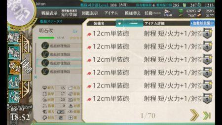Screenshot_2016-06-10-18-52-55