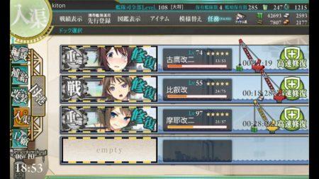 Screenshot_2016-06-10-18-53-07