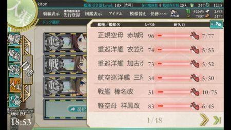 Screenshot_2016-06-10-18-53-10