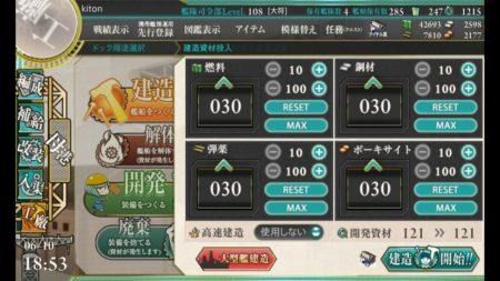 Screenshot_2016-06-10-18-53-55