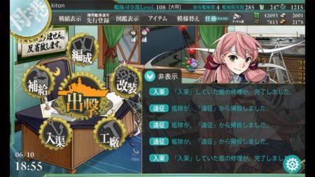 Screenshot_2016-06-10-18-55-04