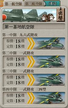 kiton 2016-08-14 11-47-40-874