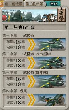 kiton 2016-08-14 11-47-49-867