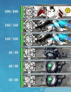 kiton 2016-08-15 02-02-10-149