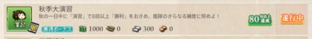 kiton 2016-09-01 01-45-01-630