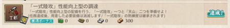 kiton 2016-09-01 03-04-37-277