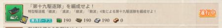 kiton-2016-09-16-20-20-04-009