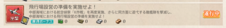 kiton-2016-10-05-19-03-08-771
