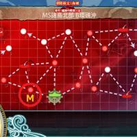 【艦これ 2016 秋イベ】E5-Mマス レベリング(発令!艦隊作戦第三法)