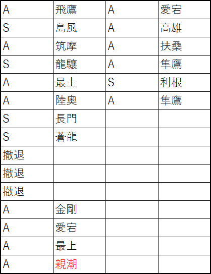 kiton-2016-12-03-18-33-02-169