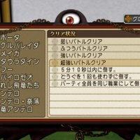 【バトル・ルネッサンス】紫獅鬼バイロゼオ サポ攻略(超強いバトル)
