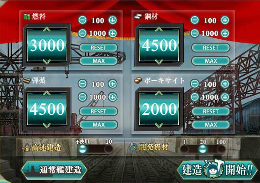艦これ】ザラが大型艦建造で建造可能に!(建造レシピ) - キトンの艦 ...