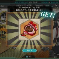 【艦これ】今日、艦これにログインすると艦娘からのチョコを獲得できます