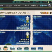 【艦これ】夏イベント2019の作戦海域は欧州方面! | キトンの ...