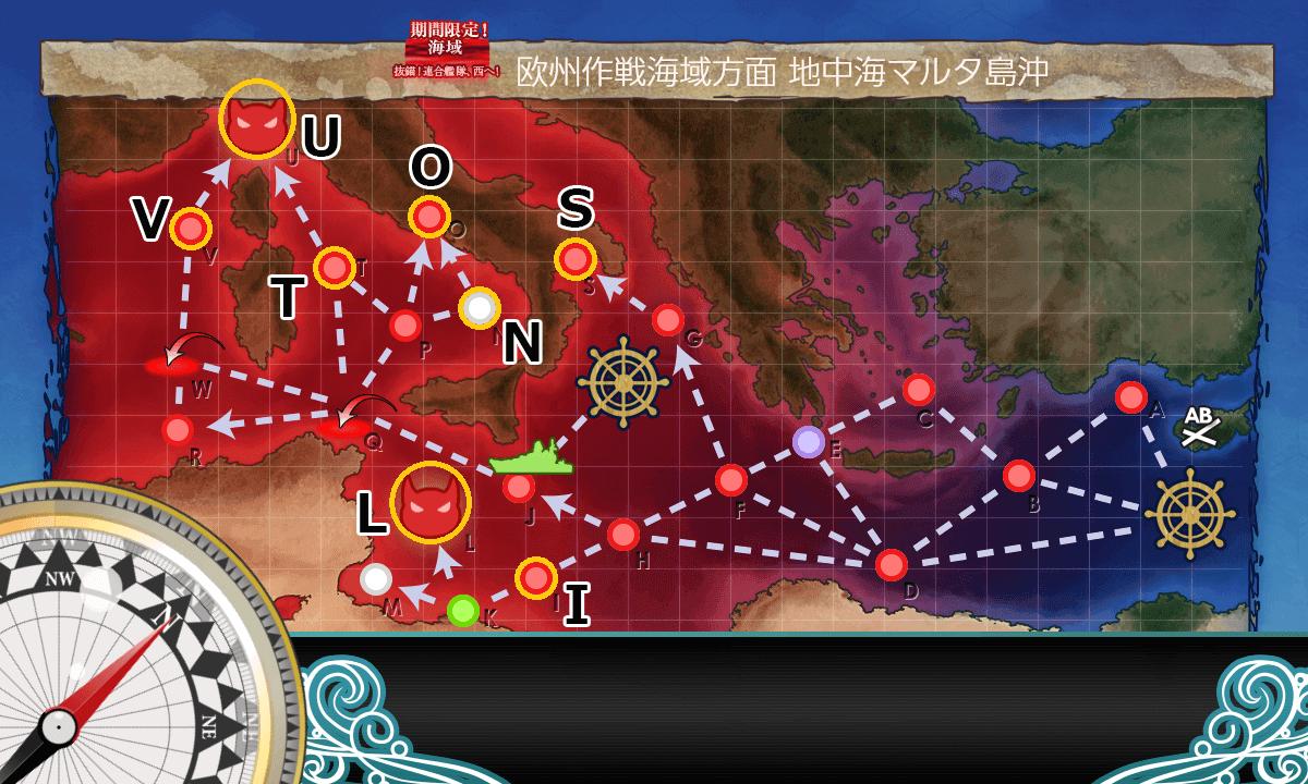 キトンのドラクエ10&艦これ攻略ブログ【2018初秋イベ】E4甲「ジェノヴァの風」輸送ゲージ攻略【抜錨!連合艦隊、西へ!】