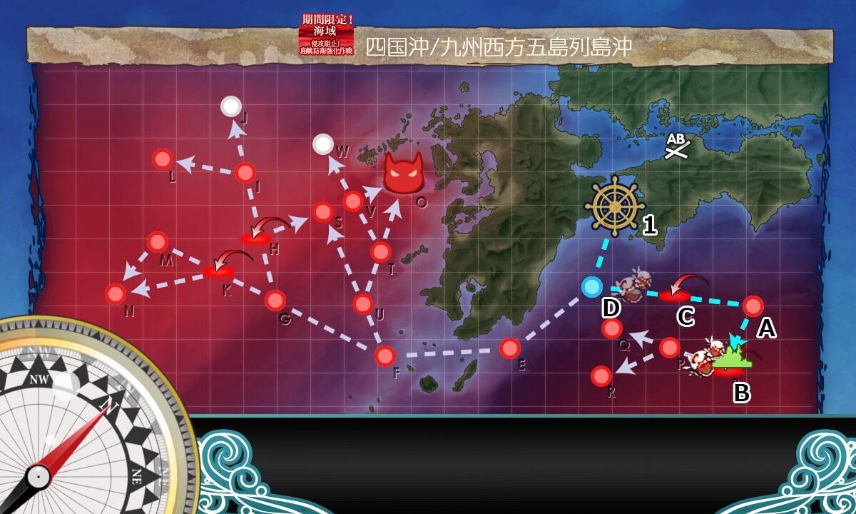 艦 これ e3 レベリング 【秋イベ】E3(DRマス) 対潜先制爆雷攻撃レベリング【船団輸送作戦】